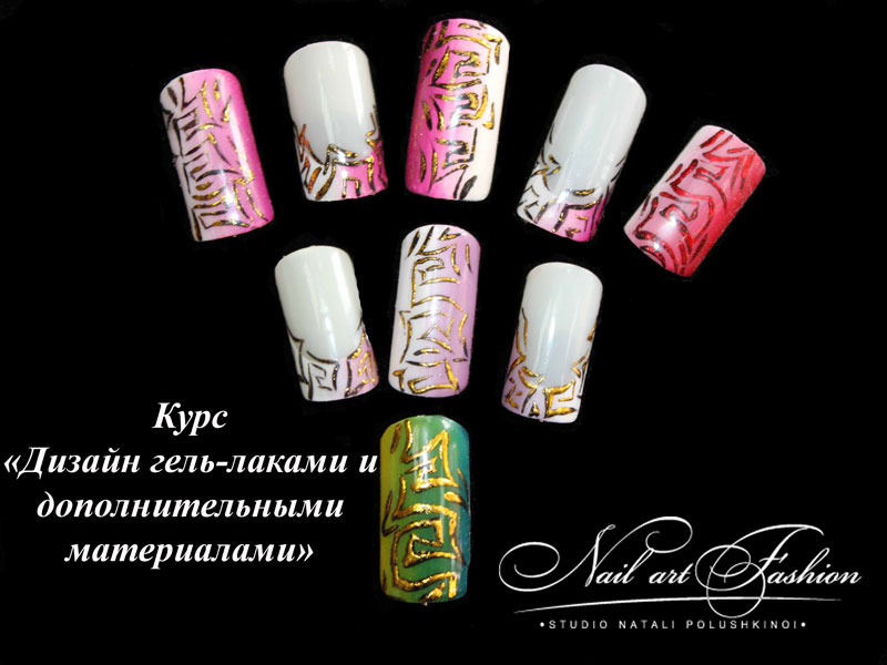Какие гель краски лучше для дизайна ногтей